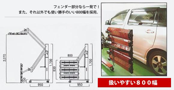 カーボンクイック 紅kurennai KRX-800-3B-3H-2Air  水性対応モデル