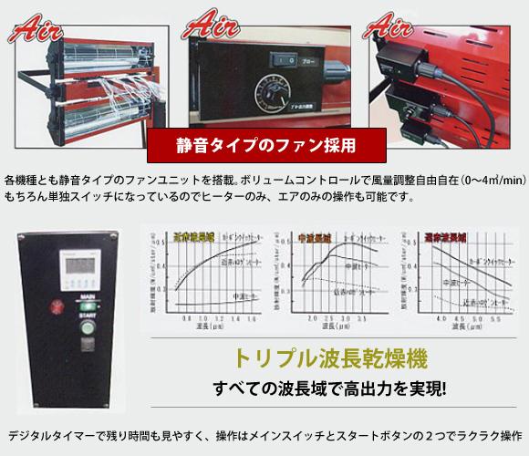 カーボンクイック 紅kurennai KRX-800-2B-2H-1Air  水性対応モデル